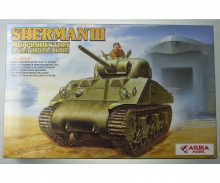 carson 1:35 British Army SHERMAN 3 Mid Produc.