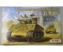 """1:35 M4A3E2 SHERMAN """"Jumbo"""""""