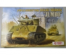 "carson 1:35 M4A3E2 SHERMAN ""Jumbo"""