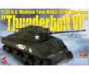 carson 1:35 US SHERMAN M4A3 Thunderbolt VI