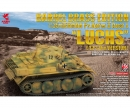 carson 1:35 PzKpfw.II Ausf.L LUCHS Brass Early