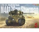 1:35  M4A1 76mm