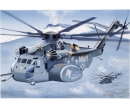 carson 1:72 MH-53 E Sea Dragon