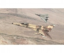 1:72 IAF-KFIR C2/F-21 Lion