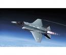 carson 1:32 Lockheed F-35A Lighting II