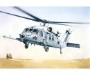 carson 1:48 MH-60K Blackhawk SOA