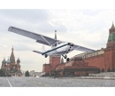 1:48 CA. 172 Skyhawk II