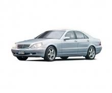 carson 1:24 Mercedes Benz 600S