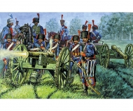 carson 1:72 French Line/Guard Artillery