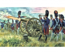 1:72 Imperial Guard Artillery