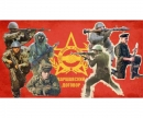 carson 1:72 Fig. Warsaw Pact Troops