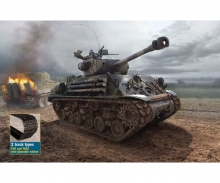 "1:35 M4A3E8 Sherman ""Fury"""