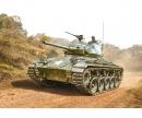 """carson 1:24 M-24 """"Chaffe"""" Korean War"""