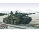 carson 1:72 Jagdpanzer 38(t) HETZER
