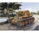 carson 1:72 Sd.Kfz.138 Pz.Jg Marder III Ausf. H
