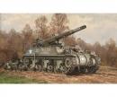 carson 1:72 US M12 GMC Howitzer