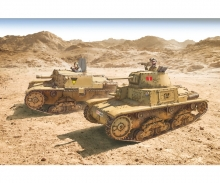 carson 1:56/28mm It. Panzer u. Semovente Set