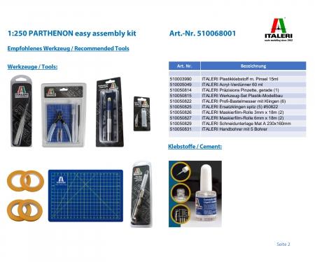 carson 1:72 PARTHENON easy assembly kit