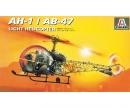 carson 1:72 AH-1/AB-47