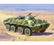 carson 1:35 BTR-70 Afghan.Sov.personnel carrier
