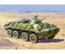carson 1:35 BTR-70 Afghan.Sov.personnel carrier