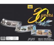 ZVEZDA Plastik-Katalog 2020 EN