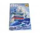 carson ZVEZDA catalogue static models 2021 EN