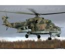 carson 1:48 MIL MI-24P Russ. Attack Helicopter