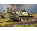 carson 1:72 SU-85 Sowjet. Self Propelled Gun
