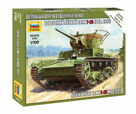 carson 1:100 T-26 mod.1933 Sov. light tank WWII