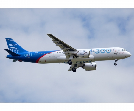 1:144 Irkut MS-21-300 Airliner