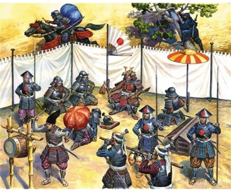 carson 1:72 Samurai Army Headquar.16th–17th cty