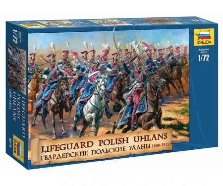 carson 1:72 Lifeguard Polish Uhlans