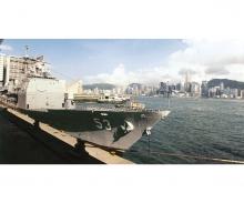 carson 1:350 USS Mobile Bay Ticonderoga-class