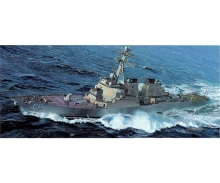 carson 1:350 USS The Sullivans DDG-68 (Arleigh)
