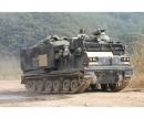 carson 1:35 M270A1 MLRS