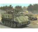 carson 1:35 IDF M113 Arm. Personnel Carrier '73