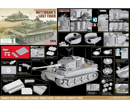 "carson 1:35 ""Wittmann's Last Tiger"" Pz.Kpfw.VI"