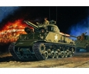 carson 1:35 M4A3 HVSS POA-CWS-H5 Flamethrower