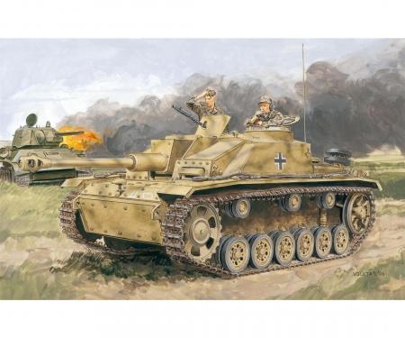 carson 1:35 StuG.III Ausf.G Early Prod.Kurks'43