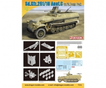 carson 1:72 Sd.Kfz.251/10 Ausf.C w/3.7cm PaK