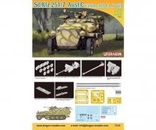 carson 1:72 Sd.Kfz.251/7Ausf.C w/2.8cm sPzB41AT