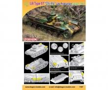 "carson 1:72 IJA Type 97 ""Chi-Ha"" Saipan 1944 LP"