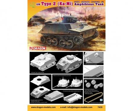 "carson 1:72 IJA Type 2 ""Ka-Mi"" Amphibious Tank"