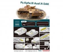 carson 1:72 Pz.Kpfw.III Ausf.N DAK w/NeoTrack