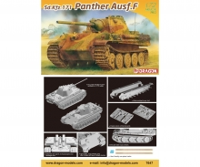 carson 1:72 Sd.Kfz.171 Panther Ausf.F
