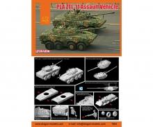 carson 1:72 PLA ZTL-11 Assault Vehicle