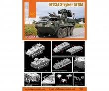 carson 1:72 M1134 Stryker ATGM