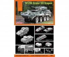 carson 1:72 M1296 Stryker ICV Dragoon