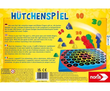 noris_spiele shell game